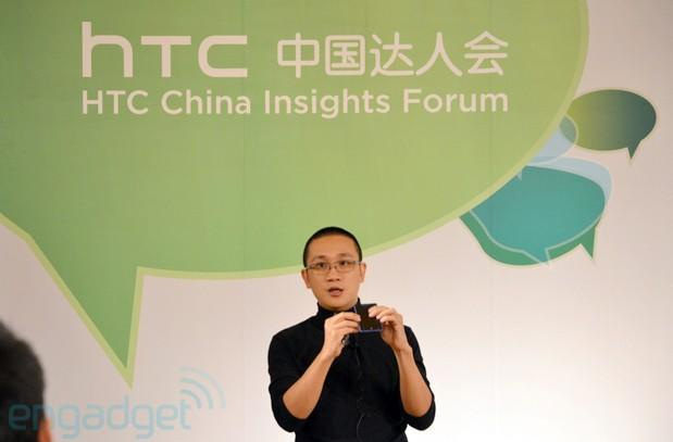 HTC's exiting designers interrogated for expense fraud and stealing trade secrets (updated)