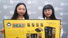 亞洲大學13件作品獲2020紅點獎 2件獲美德國際雙獎