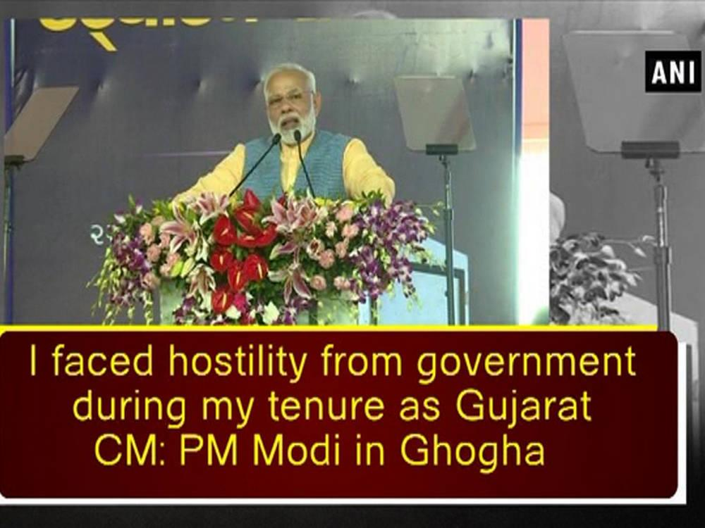 I faced hostility from government during my tenure as ...