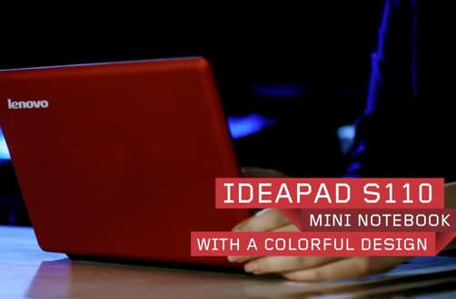 Lenovo Ideapad S110 may be blazing the Cedar Trail, ditching netbook moniker
