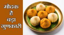 Ganesh Chaturthi: Modak Health Benefits