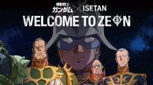 自護萬歲 Gundam X 伊勢丹 馬沙軍服賣86萬円