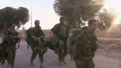 Raw: Cease-fire Takes Effect to End Gaza War