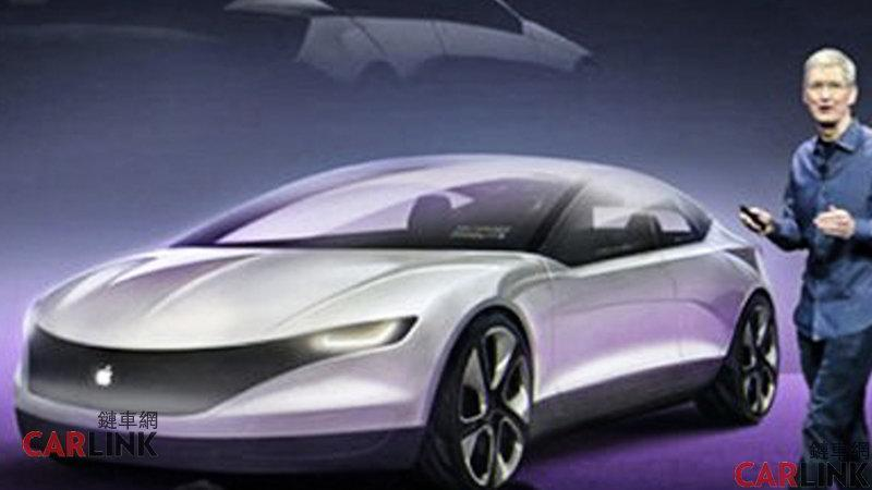 蘋果車玩真的!Apple與韓國Hyundai集團進行合作談判