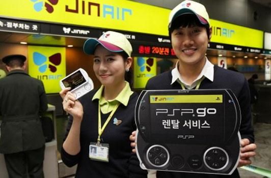 Korean Air subsidiary renting out PSP Go consoles for in-flight gaming