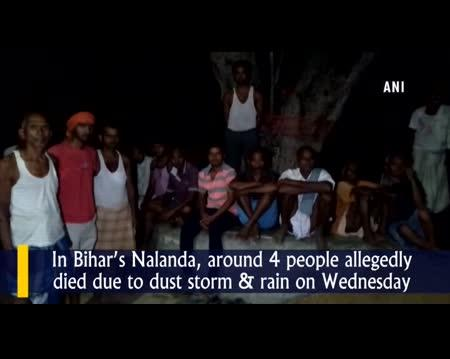 4 allegedly died due to dust storm and lightning in Bihar's Nalanda