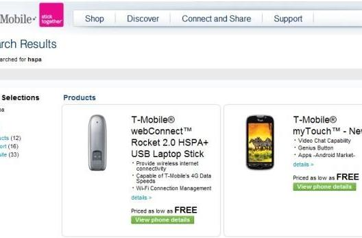 myTouch HD confirmed by T-Mobile website, could be free on contract? (update: live!)
