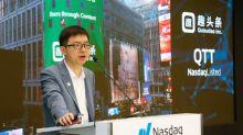 China's Qutoutiao is burning millions of dollars to take on TikTok parent