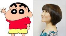 【有片】日本「小新」聲優矢島晶子辭任 6月29日最後演出