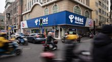 China Telecom Set for 2021's Biggest Share Sale After U.S. Ban