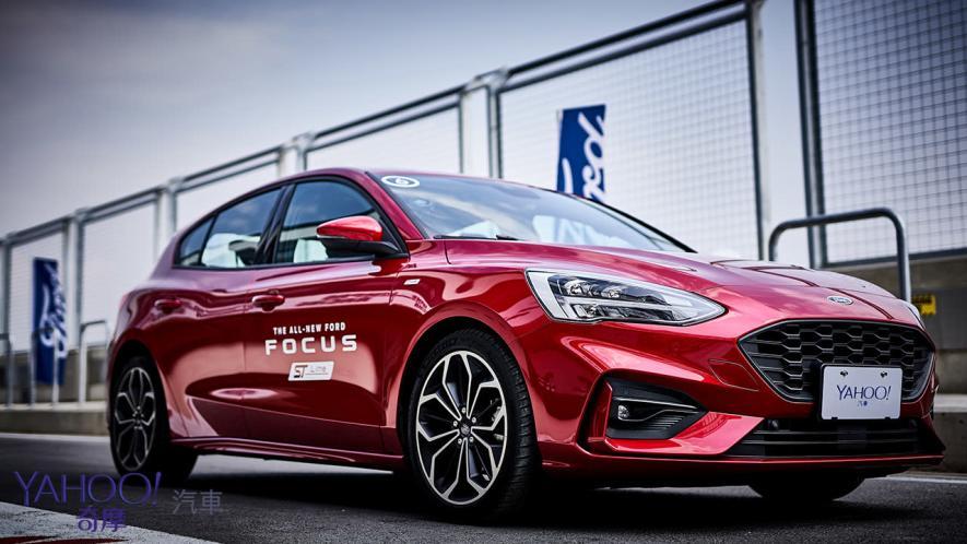 殺彎後、更清晰!Ford Focus ST-Line賽道體驗 - 2