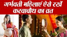 Know about Karwa Chauth fast in pregnancy