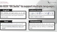 """AI-OCR """"DX Suite"""" to Support Multiple Languages, Thereby Starting International Business"""