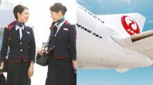 6成空姐自覺曾遭偷拍 日本航空明年4月起空姐可穿長褲