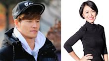 Running Man's Kim Jong-kook and Joanna Dong to perform at Asian Television Awards