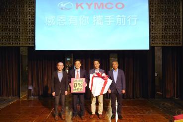 Kymco持續暢議「貨物稅0%」理念,以利降低機車整體成本與售價!