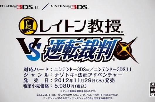 Professor Layton vs. Ace Attorney, and more Layton trailers than you can handle