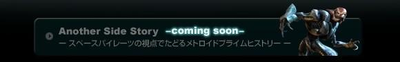 Japanese Metroid site probably isn't teasing a new Metroid game