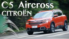 實用、風情萬種,最不像SUV的SUV!Citroën C5 Aircross | 汽車視界新車試駕