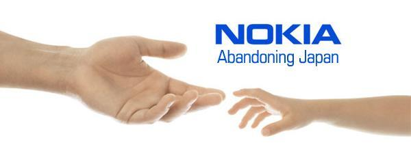 Nokia pulls out of Japan, nobody notices