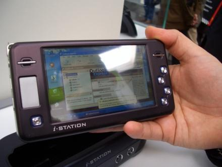 """Hands-on with Digital Cube's """"world's smallest"""" UMPC: the G43"""