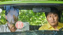 A Taxi Driver - Trailer 1