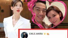 林志玲有喜?AKIRA預告9月宣布重大消息