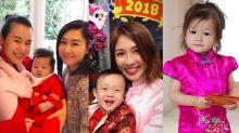 星二代集體來拜年!鍾嘉欣囡囡穿桃色旗袍好可愛