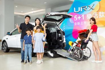 全球首創,一車多用SUV,Luxgen URX 5+1樂活款上市,早鳥優惠價84.8萬起