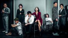 """""""Lucky Strike"""" : un thriller coréen brillant et punchy, à la limite de la parodie"""