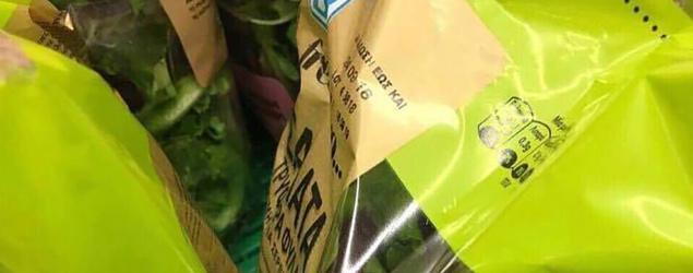 Shocking find in supermarket salad bag leads to investigation