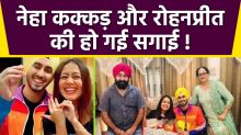 Neha Kakkar & Rohanpreet Singh's secret roka ceremony pic goes viral; Know the truth