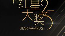 COVID-19: Star Awards 2020 announces postponement in light of virus outbreak