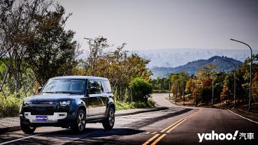 純粹本色值得捍衛!2021 Land Rover全新大改款Defender 110 P300台中越野/道路試駕!