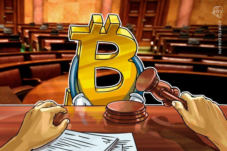 Israeli Court Rules Bitcoin Is Not a Currency in Court Case Over Taxes on BTC Gains