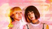 (劇透 )Followers 東京星夢  時尚世界製造的一夜成名與落寞空虛