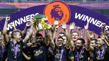 Rui Patricio denies Manchester City as Wolves win Asia Trophy