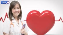 心臟檢查有邊啲類型?守護自己心臟 即搜尋心臟檢查