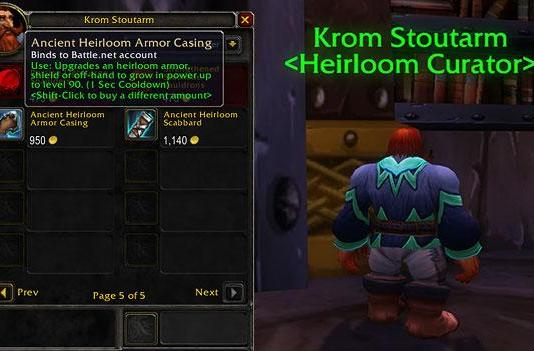 Patch 6.1 PTR realms are up