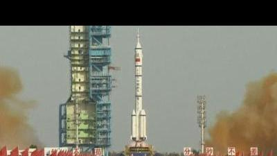 China launches space mission