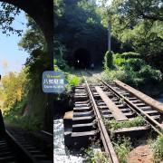 【台中景點】后里八號隧道最美神隱少女秘境,唯美舊山線鐵道IG打卡點