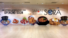 Changi Airport's new Japanese food hall to open on 14 November