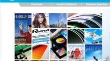 【550】先傳媒擬8000萬人幣購廣鐵WI-FI廣告權