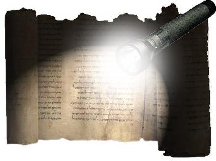 """Powerful """"light scope"""" used to unearth ancient texts"""