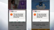 Google pulls dozens of fake security apps which secretly stole data