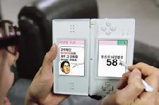 Koreans encountering some problems with Brain Age