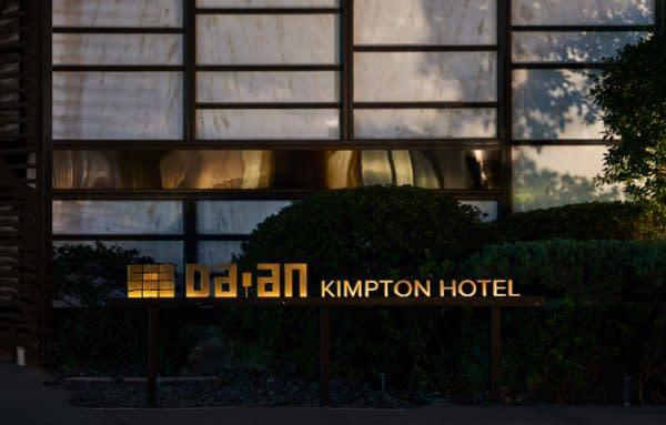 First in Asia - Kimpton Da An Hotel
