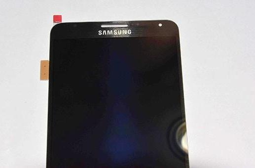 Samsung exec confirms Galaxy Gear and Note III announcement on September 4th as images start to leak (updated)