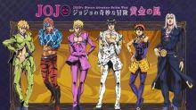 第5部動畫化 《JoJo奇妙冒險》「黃金の風」10月開播!