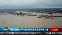 中隔江西湖昌江大堤潰決 百萬人緊急撤離安置